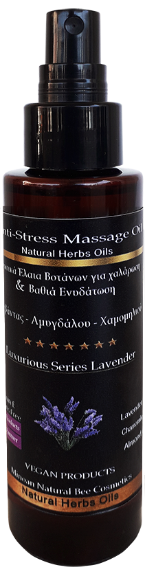ANTI STRESS NATURAL MASSAGE WITH HERBS OILS