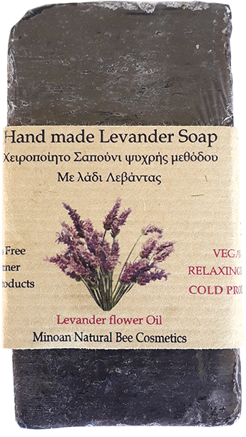 HAND MADE LEVANDER ANTI STRESS SOAP